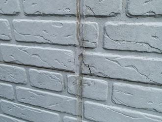 三浦市 塗装工事 点検調査 シール劣化1