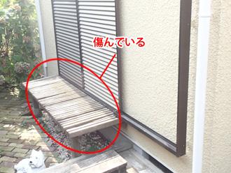 横浜市保土ケ谷区 縁側が傷んでいる