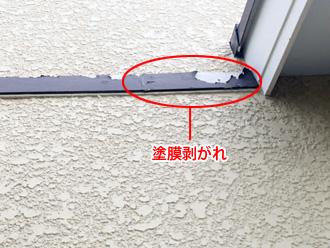 横浜市保土ケ谷区で汚れの目立ったお住まいの外壁塗装前点検