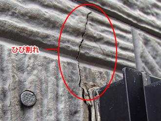平塚市 外壁塗装前の点検 サイディングがひび割れしている
