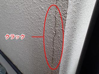 横浜市青葉区 外壁塗装前の点検 外壁のクラック