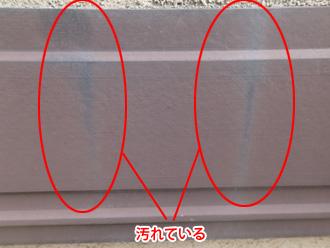 川崎市宮前区|お住まいの塗り替えリフォーム前調査