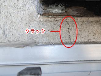 横浜市青葉区 学習塾の雨漏り補修 外壁のクラック