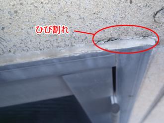 横浜市青葉区 学習塾の雨漏り補修 コーキングがひび割れしている
