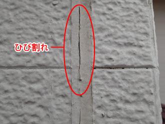 横浜市緑区 低汚染塗料を使った外壁塗装 事前点検 コーキングがひび割れしている