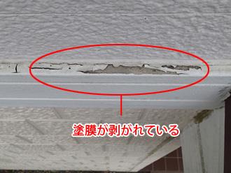 横浜市緑区 低汚染塗料を使った外壁塗装 事前点検 塗膜が剥がれている