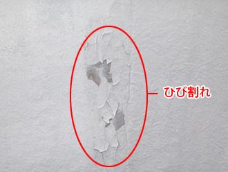 横浜市金沢区 外壁塗装前の点検 塗膜が剥がれている