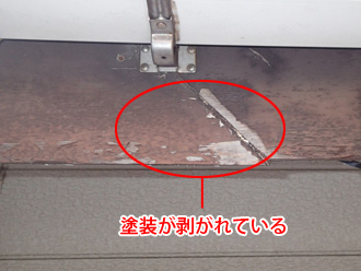 横浜市金沢区 外壁塗装前の点検 破風板の塗膜が剥がれている