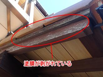 横浜市金沢区 お住まい調査 木部の塗膜剥がれ