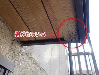 横浜市金沢区 お住まい調査 軒先の化粧板が剥がれている