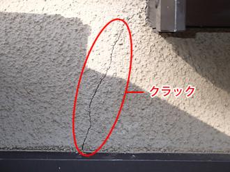 川崎市川崎区 外壁塗装前の点検 構造クラック