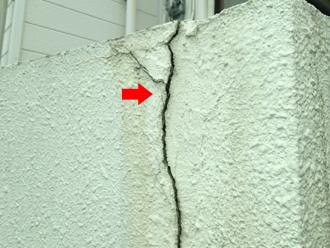 横浜市保土ケ谷区 擁壁の点検 クラック