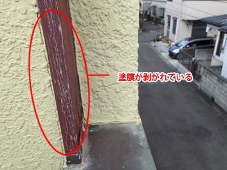 川崎市高津区 木部の塗膜が剥がれている