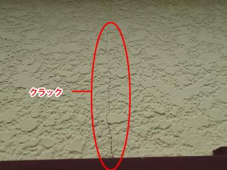川崎市高津区 外壁のクラック