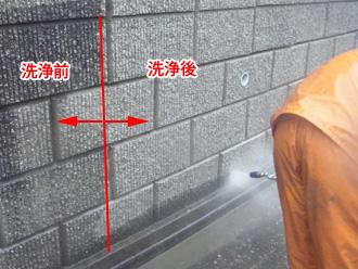 川崎市高津区 外壁塗装前の高圧洗浄 門塀の洗浄