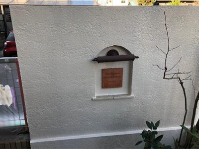 川崎市高津区諏訪で繁殖してしまった蔦を除去して塀を塗り替え、施工後写真