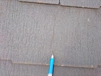 川崎市多摩区宿河原で塗装がお勧めできないスレート屋根をメンテナンス