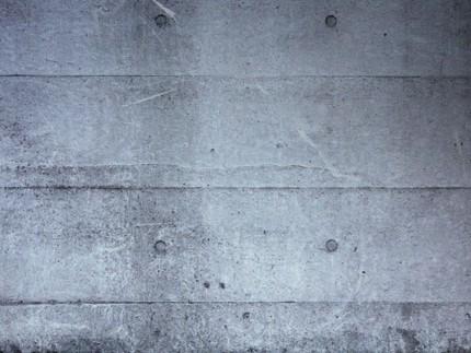白いコンクリート