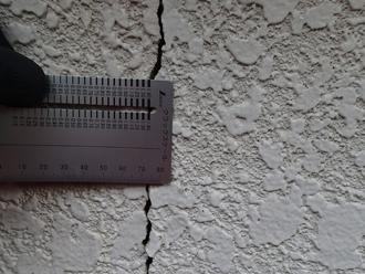 相模原市中央区|モルタル外壁の劣化症状とメンテナンス