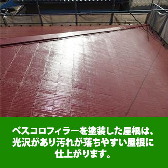 besukoro_jup-11