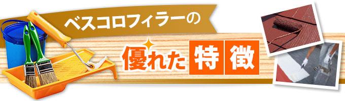 besukoro_jup-6
