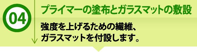 bousui_jup-18
