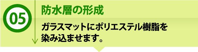 bousui_jup-23