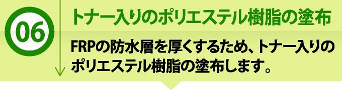 bousui_jup-31