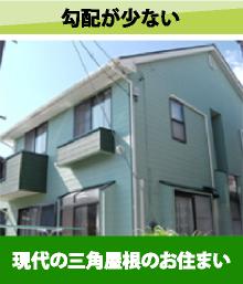 bousui_jup-35