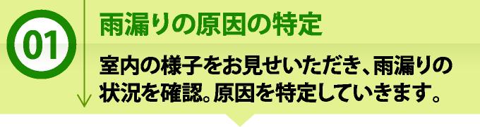 bousui_jup-4