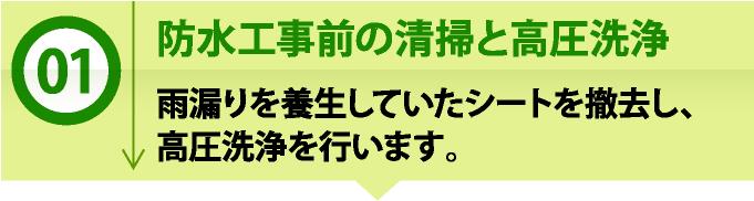 bousui_jup-44