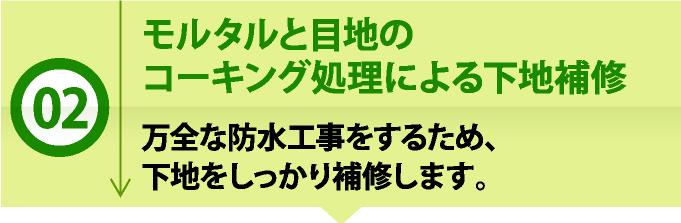 bousui_jup-50