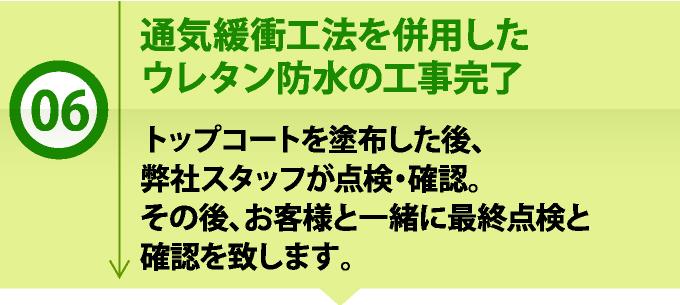 bousui_jup-71