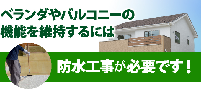 bousui_jup-8