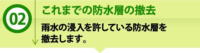 bousui_jup-9