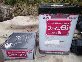 2液型塗料