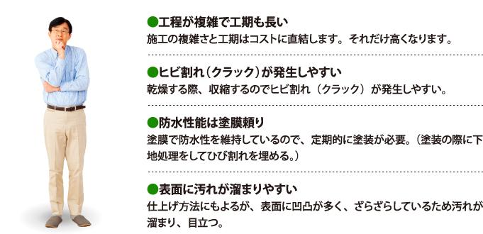donotaipu_jup3-16