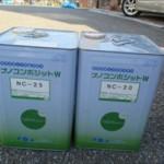 低汚染塗料 ナノコンポジットW