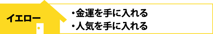 fuusui12_jup
