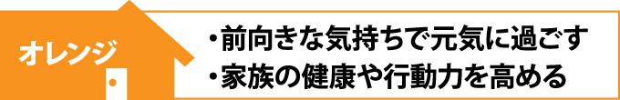 fuusui14_jup