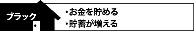fuusui16_jup