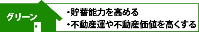 fuusui18_jup