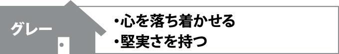 fuusui24_jup