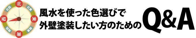 fuusui35_jup