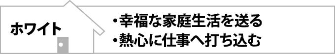 fuusui6_jup