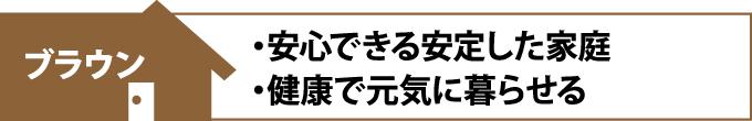 fuusui8_jup