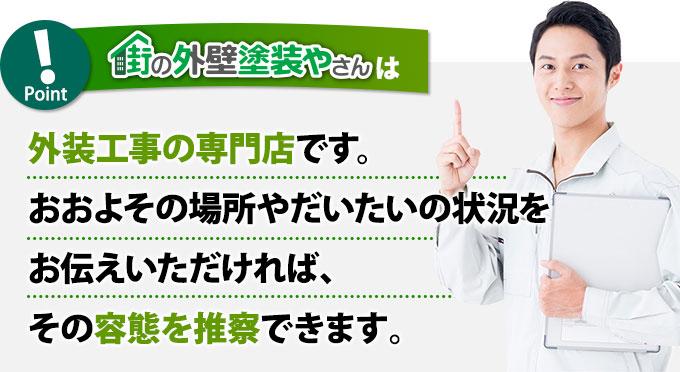 hajimete_jup-13