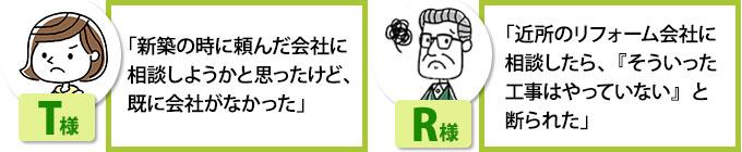 hajimete_jup-4
