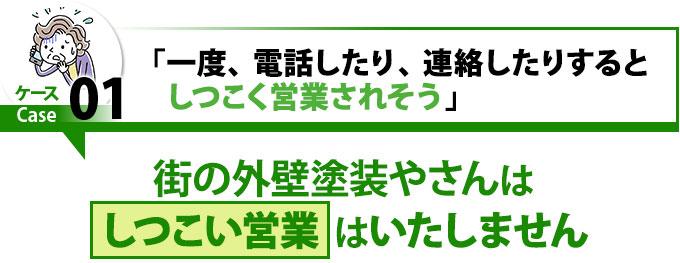 hajimete_jup-7