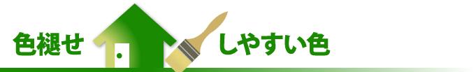 iroase_jup-10